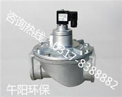 DMF-T电磁脉冲阀-直通式电磁阀-脉冲阀