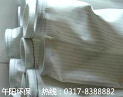 _除尘布袋-_涤纶针刺毡滤袋-除尘器布袋厂家