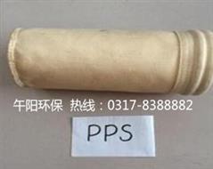 PPS除尘布袋-针刺毡除尘滤袋-除尘器布袋定制