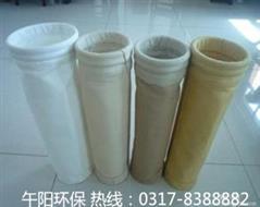 除尘布袋-除尘滤袋-除尘器布袋