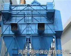 焦化厂地面站除尘器-除尘维修-焦化厂除尘器改造