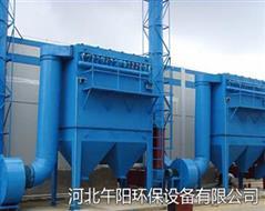 电炉除尘器-中频电炉除尘器改造-铸造厂电炉除尘器改造厂家