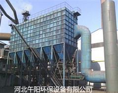 炼钢厂除尘器改造-炼钢电炉除尘器改造-钢铁厂除尘器改造