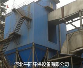 燃煤锅炉除尘案例-锅炉除尘器维修改造-除尘布袋笼骨更换